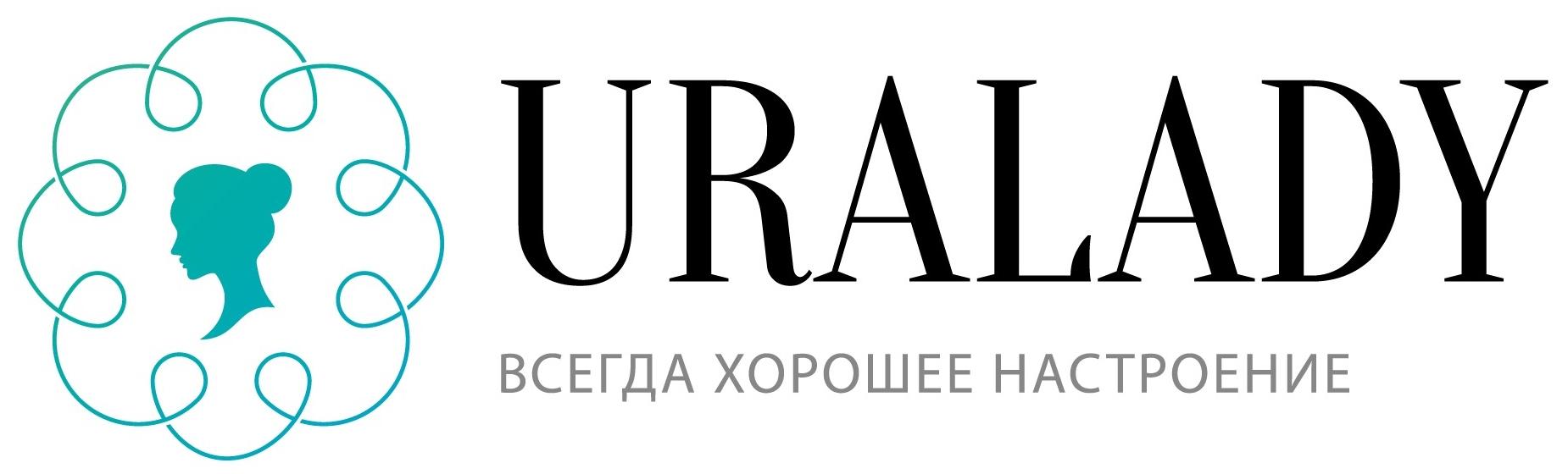 Uralady женский журнал